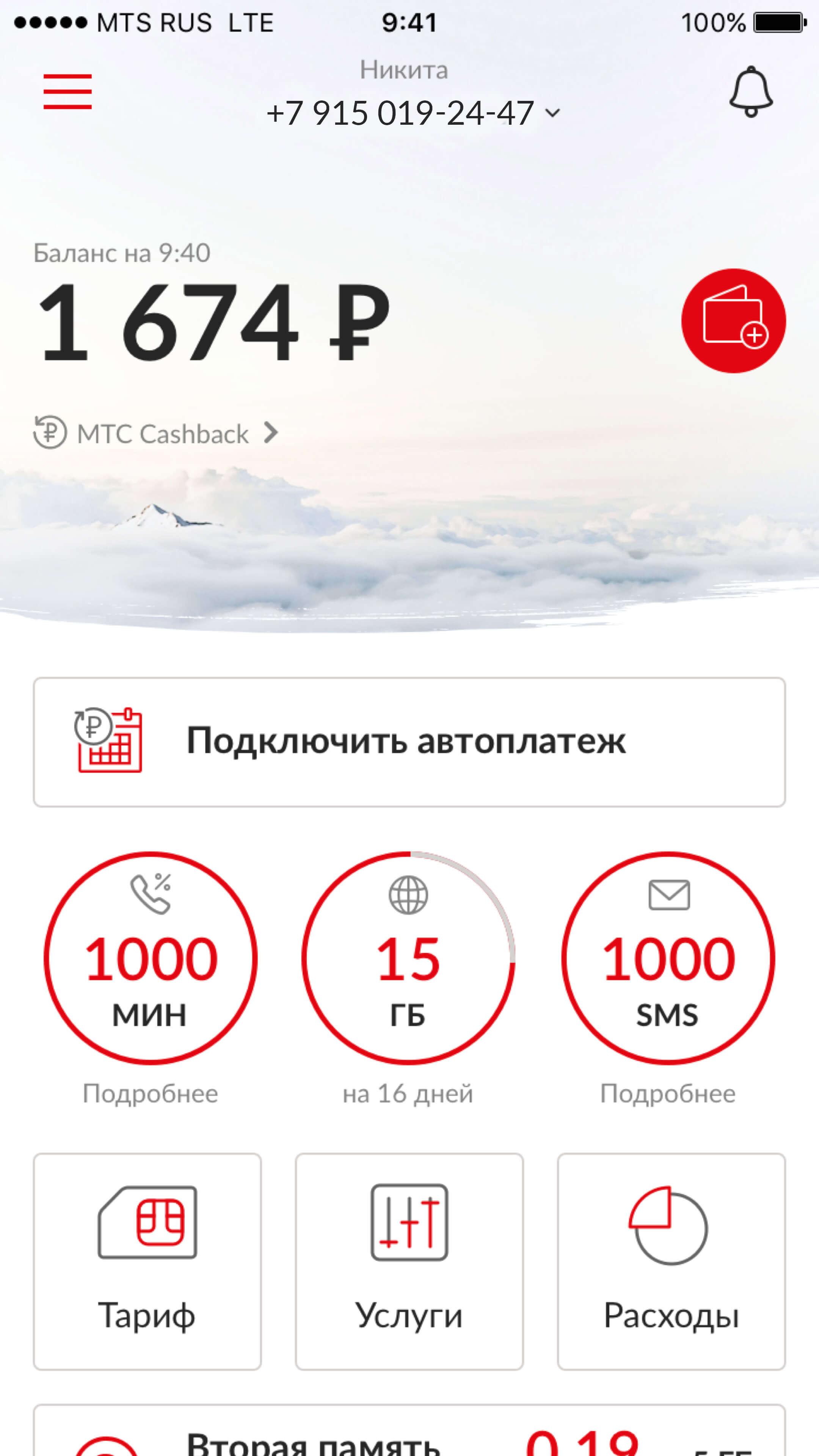 Бутират пробы Хабаровск Марки Стоимость Череповец